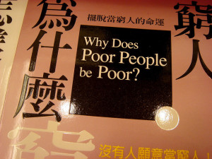 Why are poor people poor?